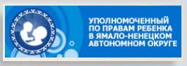 упол.по детям